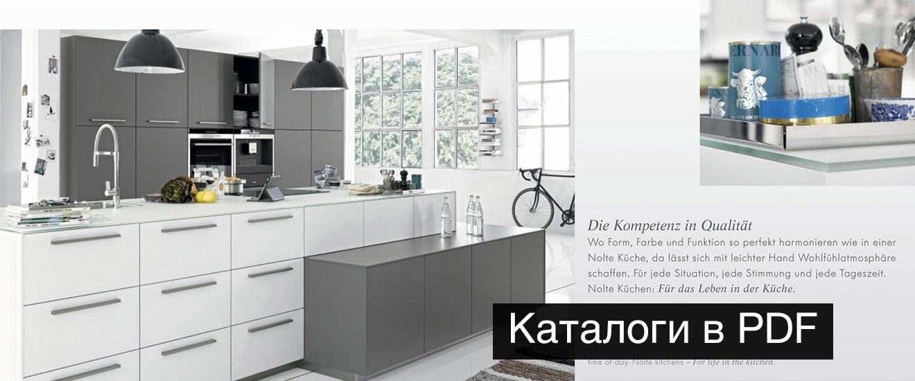 Best Qualität Nolte Küchen Pictures - Kosherelsalvador.com ...